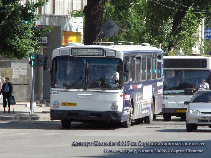 Автобус Mercedes O305 (00619, св619, 1982г.) в наклеенной рекламе на 78-м маршруте на Ворошиловском проспекте.